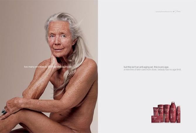 голые киски бабушек фото