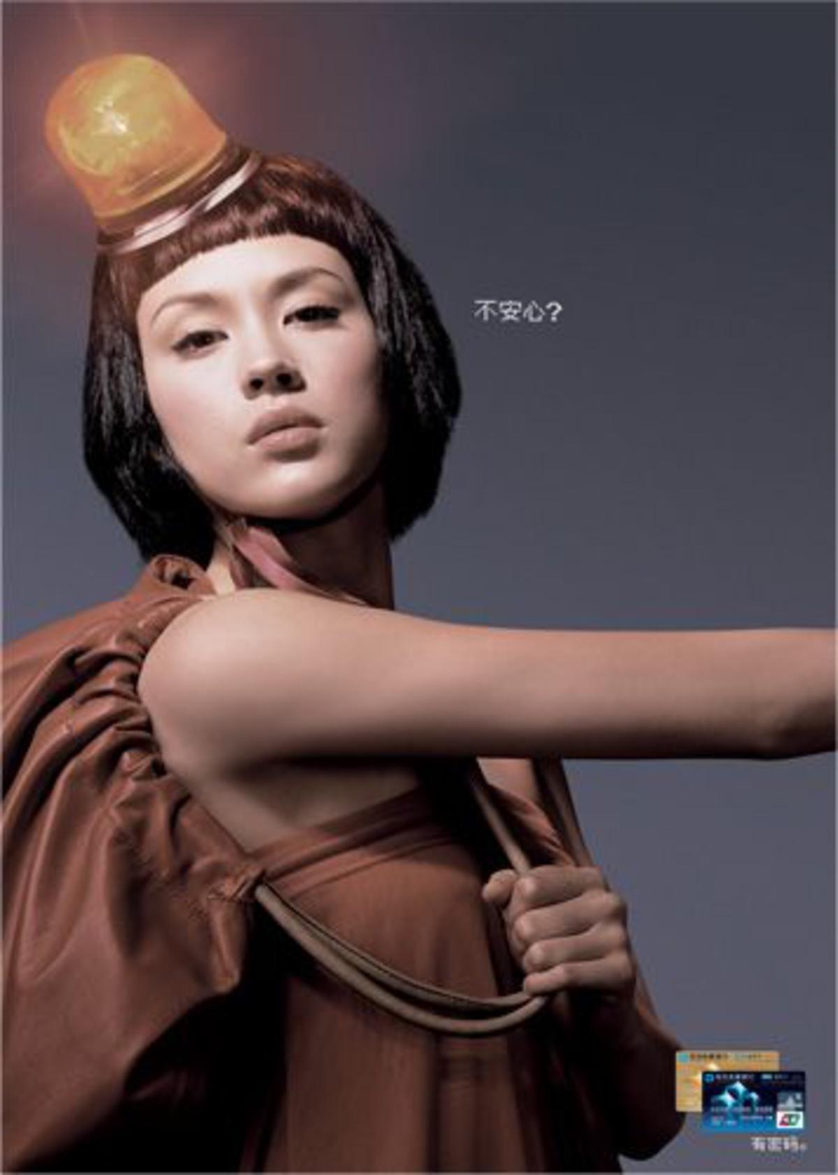 Shen Zhen Shigua